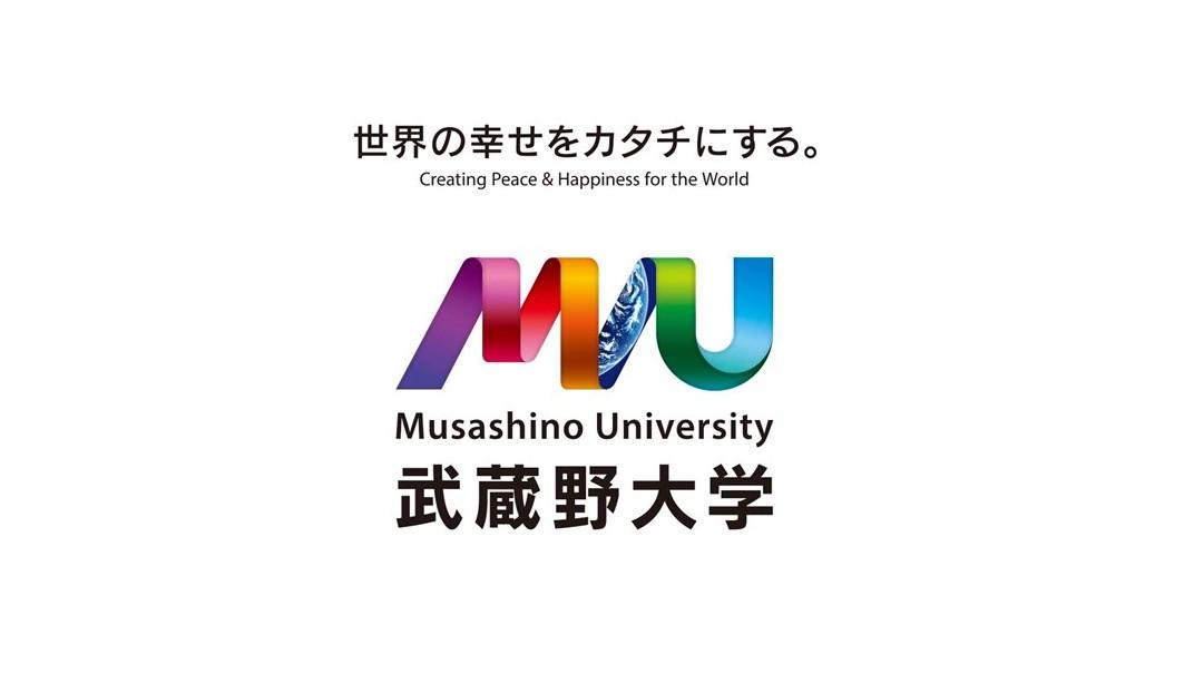 武蔵野大学アントレプレナーシップ学部の2021年4月開設のプレスリリースを配信しました!(記者発表会のお申し込みもこちらから)