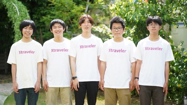 【プレスリリース】アントレプレナーシップ学部生らが創業したスタートアップ 株式会社Xtravelerが資金調達を実施!