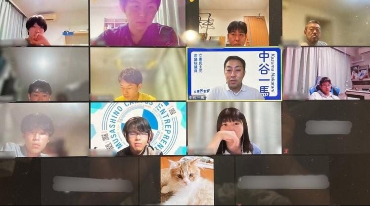 【学生note】<EMCの勉強会・政治>中谷一馬さん EMC勉強会